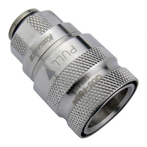 QD3 Female Quick Disconnect No-Spill Coupling, Male Threaded G 1/4 BSPP [QD3-FSG4]